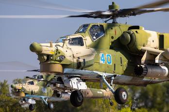 RF-13641 - Russia - Air Force Mil Mi-28
