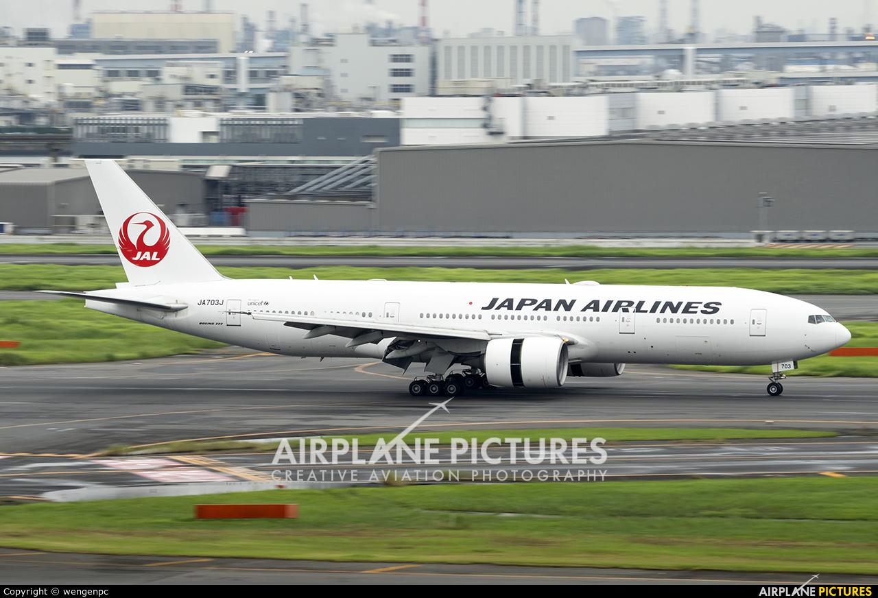 JAL - Japan Airlines JA703J aircraft at Tokyo - Haneda Intl